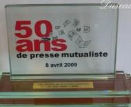 trophée 3